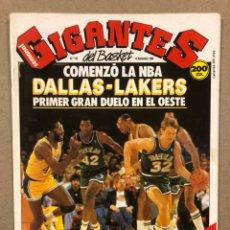 Coleccionismo deportivo: GIGANTES DEL BASKET N° 158 (1988). POSTER ALEX ENGLISH, AC GREEN, VALLADOLID - MADRID,... Lote 243815510