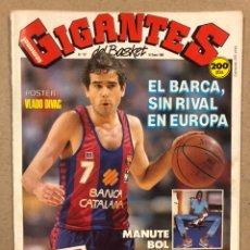 Coleccionismo deportivo: GIGANTES DEL BASKET N° 167 (1989). POSTER VLADE DIVAC, MANUTE BOL, JUANMA LOPEZ ITURRIAGA,... Lote 243816875