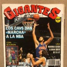 Coleccionismo deportivo: GIGANTES DEL BASKET N° 168 (1989). POSTER CHECHU BIRIUKOV, DIVAC, PICULIN ORTIZ, NBA,.... Lote 243817575
