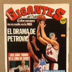 Coleccionismo deportivo: GIGANTES DEL BASKET N° 263 (1990). POSTER JOE ARLAUCKAS, DRAZEN PETROVIC, LOLA SAINZ,.... Lote 243820220