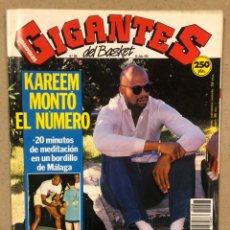 Coleccionismo deportivo: GIGANTES DEL BASKET N° 298 (1991). POSTER DAVID BENOIT, EXTRANJEROS ACB, KAREEM EN MÁLAGA,.... Lote 243824945