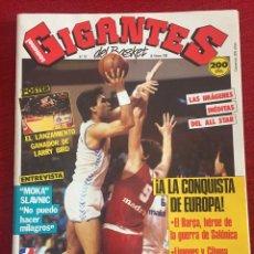 Coleccionismo deportivo: REVISTA GIGANTES DEL BASKET # 121 AÑO 1988 NBA POSTER LARRY BIRD. Lote 244745835