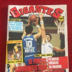 Coleccionismo deportivo: REVISTA GIGANTES DEL BASKET # 123 AÑO 1988 NBA POSTER MICHAEL COOPER FINAL COPA KORAC. Lote 244746015