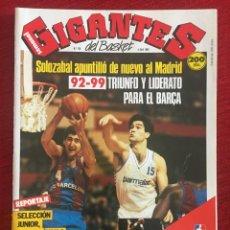 Coleccionismo deportivo: REVISTA GIGANTES DEL BASKET # 126 AÑO 1988 NBA POSTER MYCHAL THOMPSON. Lote 244746225