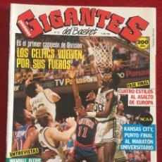 Coleccionismo deportivo: REVISTA GIGANTES DEL BASKET # 127 AÑO 1988 NBA POSTER JAMES DONALDSON. Lote 244746340
