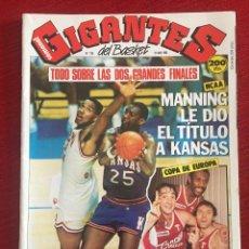 Coleccionismo deportivo: REVISTA GIGANTES DEL BASKET # 128 AÑO 1988 NBA POSTER DANNY MANNING. Lote 244746500