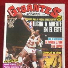 Coleccionismo deportivo: REVISTA GIGANTES DEL BASKET # 129 AÑO 1988 NBA POSTER KAREEM ABDUL JABBAR. Lote 244746610