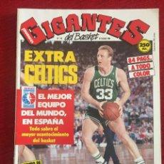 Coleccionismo deportivo: REVISTA GIGANTES DEL BASKET # 155 AÑO 1988 NBA POSTER LARRY BIRD. Lote 244746975