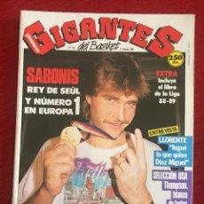 Coleccionismo deportivo: REVISTA GIGANTES DEL BASKET # 154 AÑO 1988 NBA POSTER JOSE BIRIUKOV. Lote 244747040