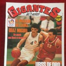 Coleccionismo deportivo: REVISTA GIGANTES DEL BASKET # 153 AÑO 1988 NBA POSTER MARGALL ESPAÑA OSCAR BRASIL. Lote 244747105