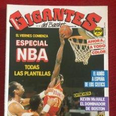 Coleccionismo deportivo: REVISTA GIGANTES DEL BASKET # 157 AÑO 1988 NBA POSTER CELTIS REAL MADRID. Lote 244747415