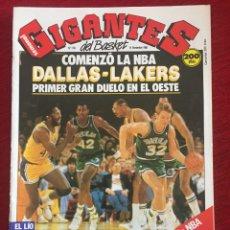 Coleccionismo deportivo: REVISTA GIGANTES DEL BASKET # 158 AÑO 1988 NBA POSTER ALEX ENGLISH. Lote 244747545