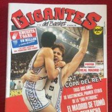 Coleccionismo deportivo: REVISTA GIGANTES DEL BASKET # 160 AÑO 1988 NBA POSTER CAMPEON COPA DEL REY REAL MADRID. Lote 244747640