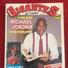 Coleccionismo deportivo: REVISTA GIGANTES DEL BASKET # 163 AÑO 1988 NBA MICHAEL JORDAN POSTER JIMMY WRIGHT. Lote 244747935