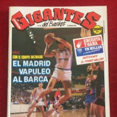 Coleccionismo deportivo: REVISTA GIGANTES DEL BASKET # 164 AÑO 1988 NBA FERNANDO MARTIN POSTER DOMINIQUE WILKINS. Lote 244748065