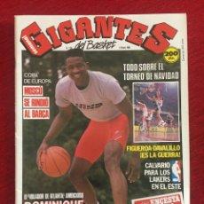 Coleccionismo deportivo: REVISTA GIGANTES DEL BASKET # 165 AÑO 1989 NBA POSTER RALPH SAMPSON MARK EATON. Lote 244749285
