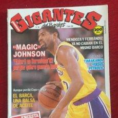 Coleccionismo deportivo: REVISTA GIGANTES DEL BASKET # 166 AÑO 1989 NBA POSTER TARAKANOV PETROVIC. Lote 244749430