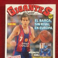 Coleccionismo deportivo: REVISTA GIGANTES DEL BASKET # 167 AÑO 1989 NBA POSTER VLADO DIVAC. Lote 244749540
