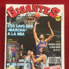 Coleccionismo deportivo: REVISTA GIGANTES DEL BASKET # 168 AÑO 1989 NBA POSTER JOSE BIRIUKOV. Lote 244749935