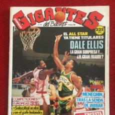 Coleccionismo deportivo: REVISTA GIGANTES DEL BASKET # 170 AÑO 1989 NBA POSTER EPI BARCELONA. Lote 244750160