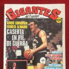 Coleccionismo deportivo: REVISTA GIGANTES DEL BASKET # 175 AÑO 1989 NBA POSTER JOSE ANTONIO MONTERO. Lote 244750365