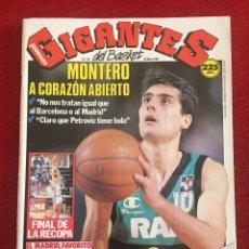 Coleccionismo deportivo: REVISTA GIGANTES DEL BASKET # 176 AÑO 1989 NBA POSTER TERRY CUMMINGS. Lote 244750465