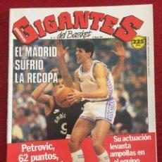 Coleccionismo deportivo: REVISTA GIGANTES DEL BASKET # 177 AÑO 1989 NBA POSTER MOSES MALONE BILL CARTWRIGHT. Lote 244750585