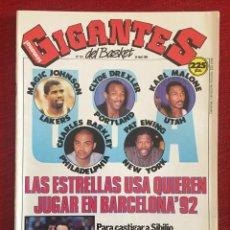 Coleccionismo deportivo: REVISTA GIGANTES DEL BASKET # 181 AÑO 1989 NBA POSTER CLAUDE RILLEY RICK WINSLOW. Lote 244751110