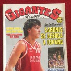 Coleccionismo deportivo: REVISTA GIGANTES DEL BASKET # 182 AÑO 1989 NBA SABONIS POSTER ANICET LAVODRAMA. Lote 244751220