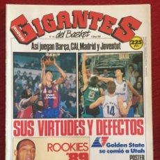 Coleccionismo deportivo: REVISTA GIGANTES DEL BASKET # 184 AÑO 1989 NBA POSTER TYRONE BOGUES SPUD WEBB. Lote 244751955