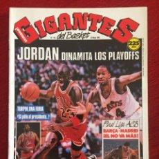 Coleccionismo deportivo: REVISTA GIGANTES DEL BASKET # 185 AÑO 1989 NBA MICHAEL JORDAN POSTER CHARLES BARKLEY. Lote 244752075