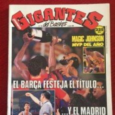 Coleccionismo deportivo: REVISTA GIGANTES DEL BASKET # 187 AÑO 1989 NBA POSTER ISIAH THOMAS JAY HUMPHRIES. Lote 244752250