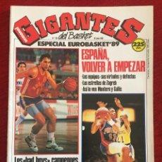 Coleccionismo deportivo: REVISTA GIGANTES DEL BASKET # 190 AÑO 1989 NBA POSTER KAREEM ABDUL JABBAR. Lote 244752465