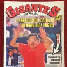 Coleccionismo deportivo: REVISTA GIGANTES DEL BASKET # 192 AÑO 1989 NBA POSTER VLADO DIVAC. Lote 244753415