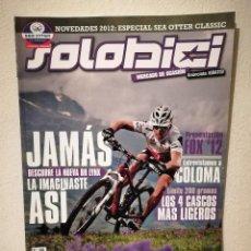 Coleccionismo deportivo: REVISTA - SOLOBICI NUMERO 241 - BICICLETA - BICI DE MONTAÑA - BIKES. Lote 245135900