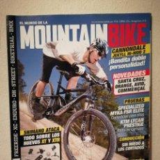 Coleccionismo deportivo: REVISTA - EL MUNDO DE LA MOUNTAIN BIKE NUMERO 94 - BICICLETA - BICI DE MONTAÑA - BIKES. Lote 245135955
