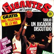 Coleccionismo deportivo: REVISTA GIGANTES DEL BASKET NUMERO 4 SIBILIO, CHRIS MULLIN. Lote 245248145