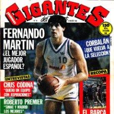 Coleccionismo deportivo: REVISTA GIGANTES DEL BASKET NUMERO 18 FERNANDO MARTÍN. Lote 245304815
