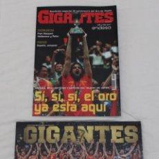 Coleccionismo deportivo: LOTE REVISTA GIGANTES DE BASKET Nº 1088 Y 1489 ESPAÑA CAMPEÓN MUNDIAL DE BALONCESTO 2006 Y 2019.. Lote 245429875