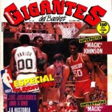 Collezionismo sportivo: REVISTA GIGANTES DEL BASKET NUMERO 32 ESPECIAL PLAY OFF FINAL NBA CON POSTER DE MAGIC JOHNSON. Lote 245502510