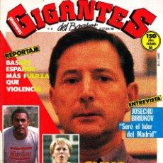 Coleccionismo deportivo: REVISTA GIGANTES DEL BASKET NUMERO 50 CHUS CODINA. Lote 246016365
