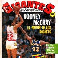 Coleccionismo deportivo: REVISTA GIGANTES DEL BASKET NUMERO 56 RODNEY MCCRAY. Lote 246158995