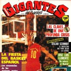 Colecionismo desportivo: REVISTA GIGANTES DEL BASKET NUMERO 62 LA FIESTA DEL BASKET ESPAÑOL. Lote 246192595