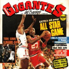 Coleccionismo deportivo: REVISTA GIGANTES DEL BASKET NUMERO 68 NBA ALL STAR GAME. Lote 246363955