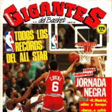 Coleccionismo deportivo: REVISTA GIGANTES DEL BASKET NUMERO 69 NBA TODOS LOS RECORDS DEL ALL STAR. Lote 246364525