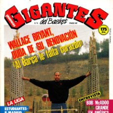 Coleccionismo deportivo: REVISTA GIGANTES DEL BASKET NUMERO 70 WALLACE BRYANT. Lote 246366215