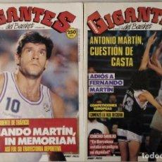 Coleccionismo deportivo: REVISTAS ''GIGANTES DEL BASKET'' - MUERTE DE FERNANDO MARTÍN (1989). Lote 246369580