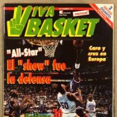 Coleccionismo deportivo: VIVA BASKET N° 4 (1991). MICHAEL JORDAN, ALL STAR, KARL MALONE, AUDIE NORRIS,... INCLUYE POSTERS. Lote 246463630