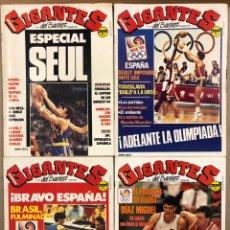 Coleccionismo deportivo: GIGANTES DEL BASKET N° 150 151 152 153 (1988). LOTE 4 REVISTAS JUEGOS OLÍMPICOS SEÚL '88.. Lote 246465095
