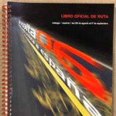 Coleccionismo deportivo: VUELTA A ESPAÑA 2006. LIBRO OFICIAL DE RUTA.. Lote 246696665